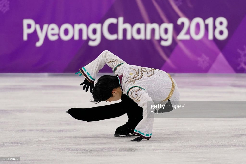 Yuzuru Hanyu of Japan during the Figure Skating Men Free Program on day eight of the PyeongChang 2018 Winter Olympic Games at Gangneung Ice Arena on February 17, 2018 in Gangneung, South Korea.