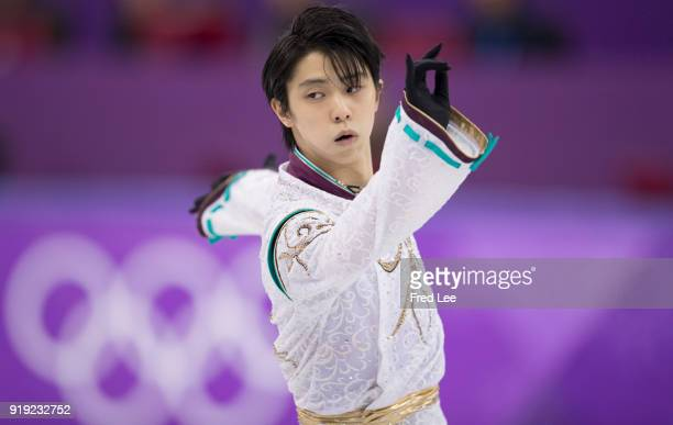 Yuzuru Hanyu of Japan during the Figure Skating Men Free Program on day eight of the PyeongChang 2018 Winter Olympic Games at Gangneung Ice Arena on...