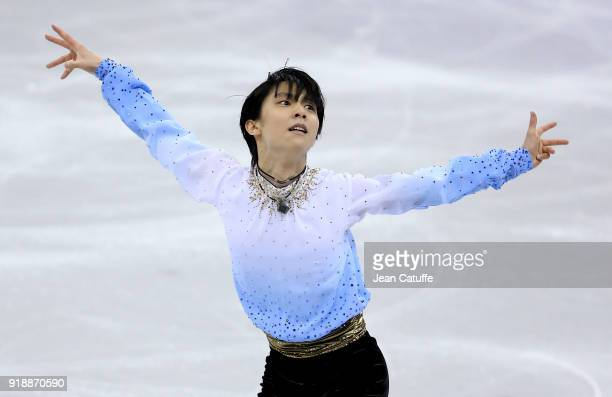 Yuzuru Hanyu of Japan during the Figure Skating Men Short Program on day seven of the PyeongChang 2018 Winter Olympic Games at Gangneung Ice Arena on...