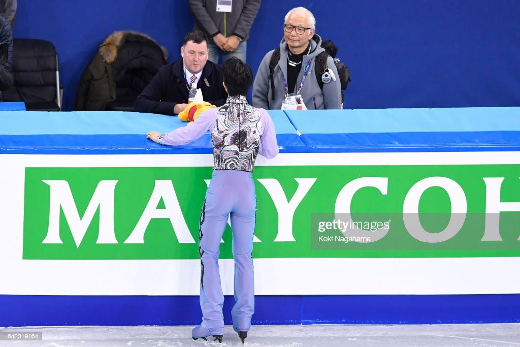 ISU Four Continents Figure Skating Championships - Gangneung - Day 2 : ニュース写真
