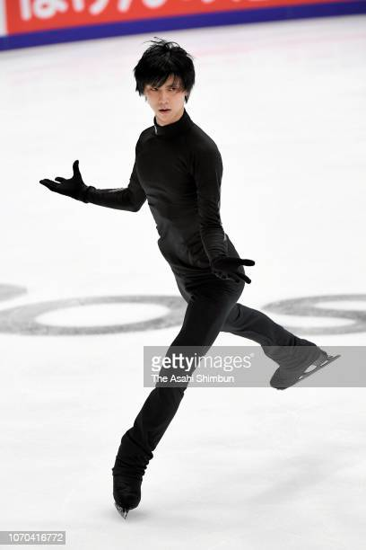 Yuzuru Hanyu of Japan in action during a practice session ahead of the ISU Grand Prix of Figure Skating Rostelecom Cup at Megasport Arena on November...