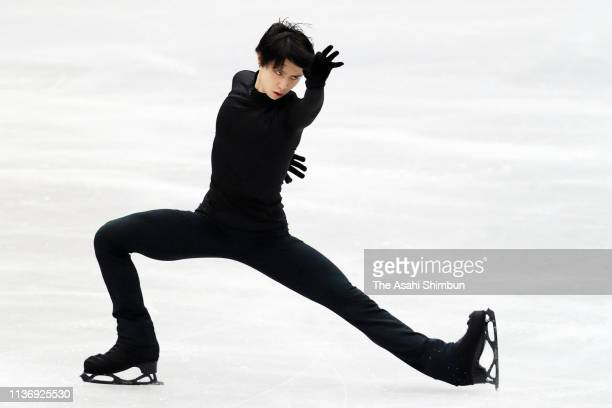 Yuzuru Hanyu of Japan in action during a practice session ahead of the ISU World Figure Skating Championships at Saisama Super Arena on March 19,...