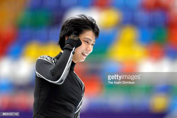 Yuzuru Hanyu of Japan in action during a practice session ahead of the ISU Grand Prix of Figure Skating Rostelecom Cup at Megasport on October 19...