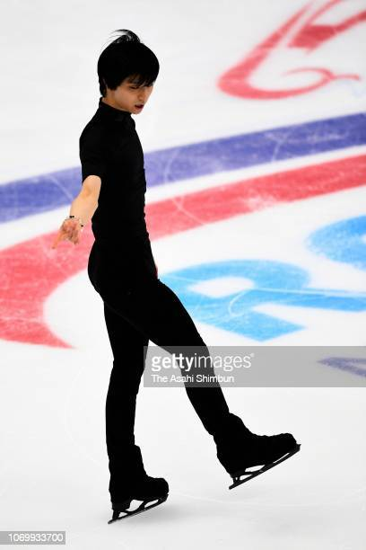 Yuzuru Hanyu of Japan in action during a training session ahead of the Men's Singles Free Skating during day two of the ISU Grand Prix of Figure...