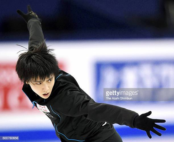 Yuzuru Hanyu of Japan in action during a training session ahead of the ISU Junior Senior Grand Prix of Figure Skating Final at the Barcelona...