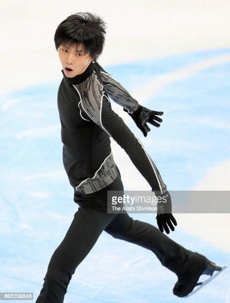 Yuzuru Hanyu of Japan is seen at a practice session prior to the Men's Singles Free Skating during day two of the ISU Grand Prix of Figure Skating...