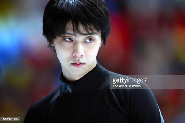Yuzuru Hanyu of Japan is seen during a practice session ahead of the ISU Grand Prix of Figure Skating Rostelecom Cup at Megasport on October 19 2017...