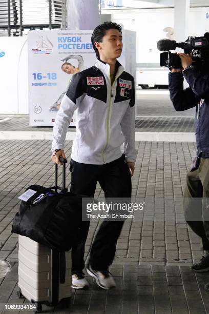 Yuzuru Hanyu of Japan is seen on arrival ahead of the Men's Singles Free Skating during day two of the ISU Grand Prix of Figure Skating Rostelecom...