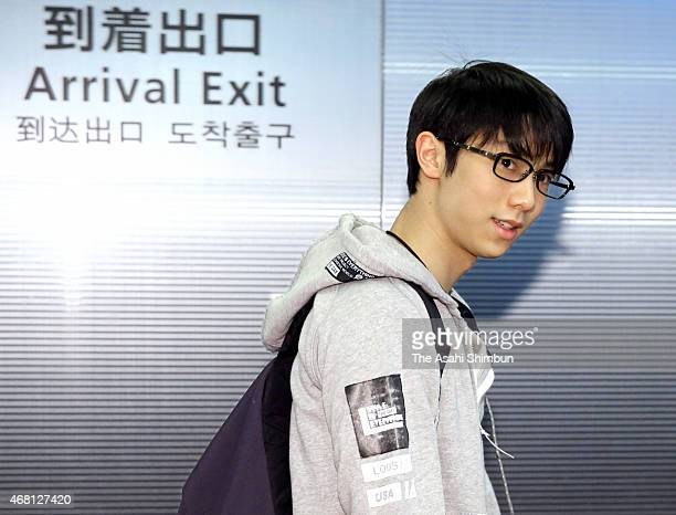 Yuzuru Hanyu of Japan is seen upon arrival at Tokyo International Airport after the ISU World Figure Skating Championships on March 30 2015 in Tokyo...
