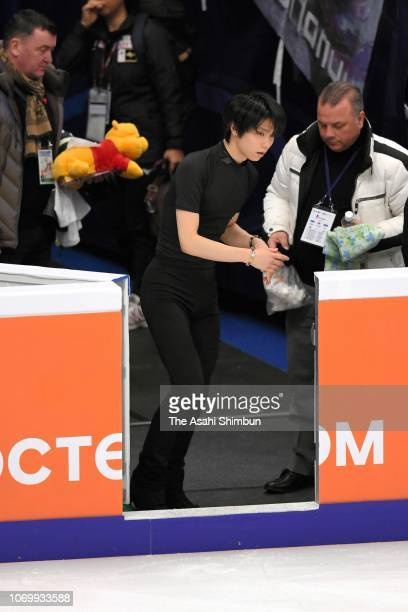 Yuzuru Hanyu of Japan leaves the rink after a training session ahead of the Men's Singles Free Skating during day two of the ISU Grand Prix of Figure...