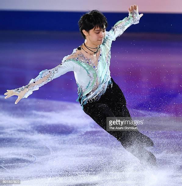 Yuzuru Hanyu of Japan performs at an exhibiton gala on day 4 of the ISU Junior Senior Grand Prix of Figure Skating Final at the Barcelona...