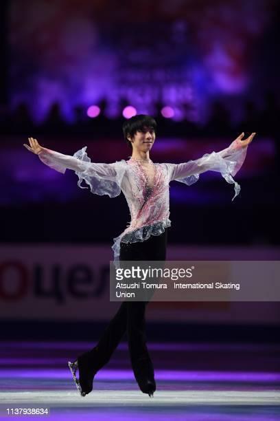Yuzuru Hanyu of Japan performs during the exhibition gala on day five of the 2019 ISU World Figure Skating Championships at Saitama Super Arena on...