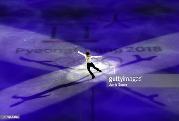 Yuzuru Hanyu of Japan performs during the Figure Skating Gala Exhibition at Gangneung Ice Arena on February 25, 2018 in Gangneung, South Korea.