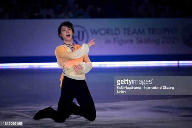 Yuzuru Hanyu of Japan performs during the gala exhibition of ISU World Team Trophy at Maruzen Intec Arena Osaka on April 18, 2021 in Osaka, Japan.