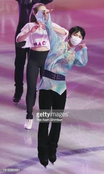 Yuzuru Hanyu of Japan performs during the gala exhibition of the ISU World Team Trophy at Maruzen Intec Arena Osaka on April 18, 2021 in Osaka, Japan.