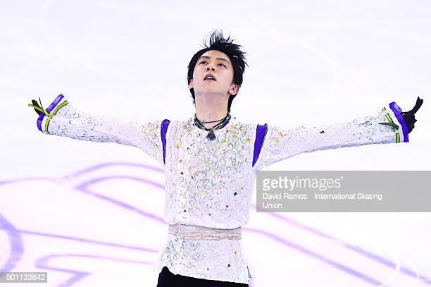 Yuzuru Hanyu of Japan performs during the Men Free program during day three of the ISU Grand Prix of Figure Skating Final 2015/2016 at the Barcelona...