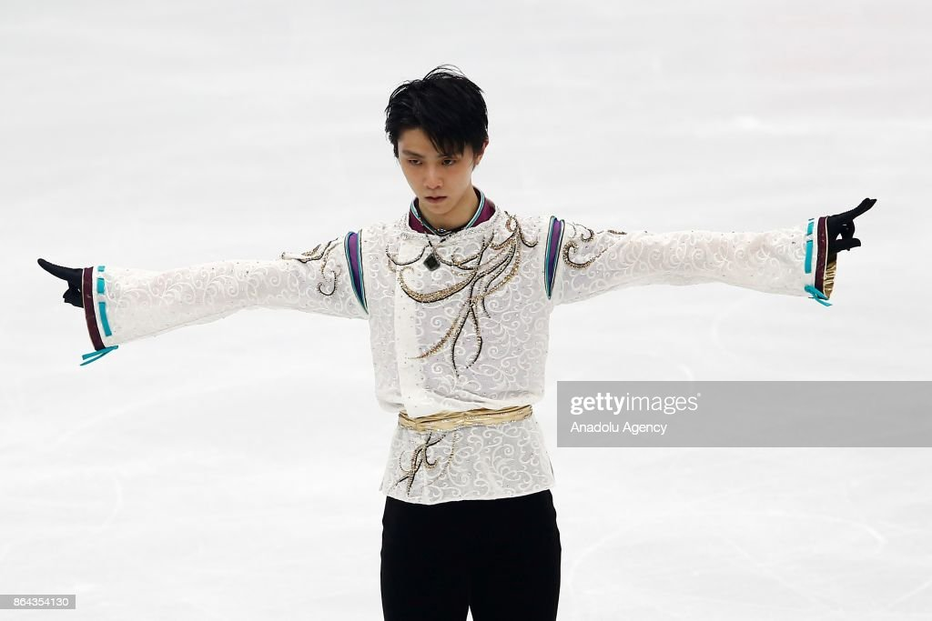 ISU GP Rostelecom Cup 2017 in Moscow  : ニュース写真