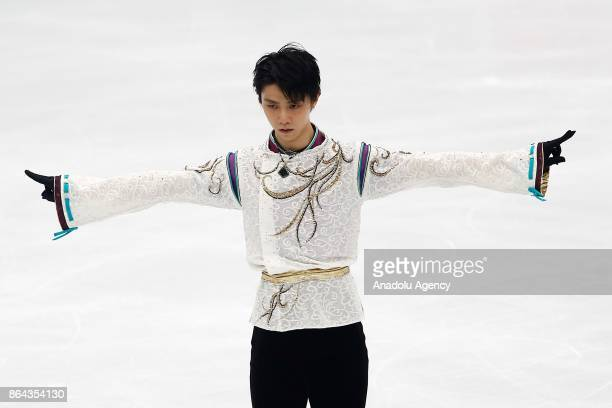 Yuzuru Hanyu of Japan performs during the men free skating event on the second day of the ISU GP Rostelecom Cup 2017 at the Megasport Arena in Moscow...