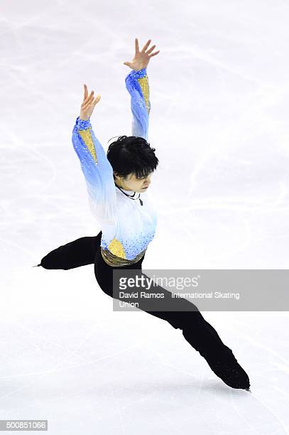 Yuzuru Hanyu of Japan performs during the Men short program final during day one of the ISU Grand Prix of Figure Skating Final 2015/2016 at the...