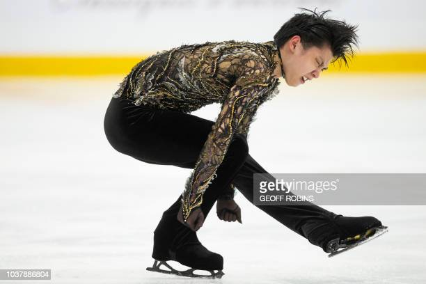 Yuzuru Hanyu of Japan performs his free skate in the Men's competition at the 2018 Skate Canada Autumn Classic International event in Oakville...