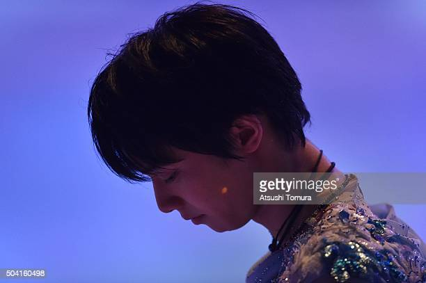 Yuzuru Hanyu of Japan performs his routine during the NHK Special Figure Skating Exhibition at the Morioka Ice Arena on January 9, 2016 in Morioka,...