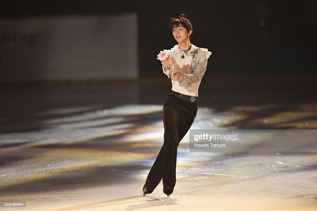 NHK Special Figure Skating Exhibition : Fotografía de noticias