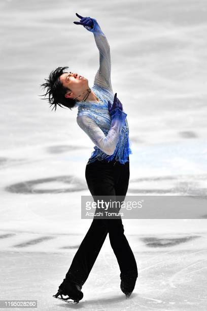 Yuzuru Hanyu of Japan performs his routine in Men short program during day two of the 88th All Japan Figure Skating Championships at the Yoyogi...