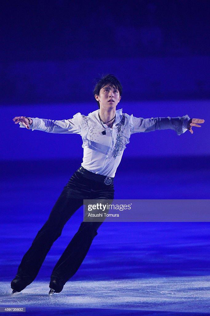 ISU Grand Prix of Figure Skating 2014/2015 NHK Trophy - Day 3 : News Photo