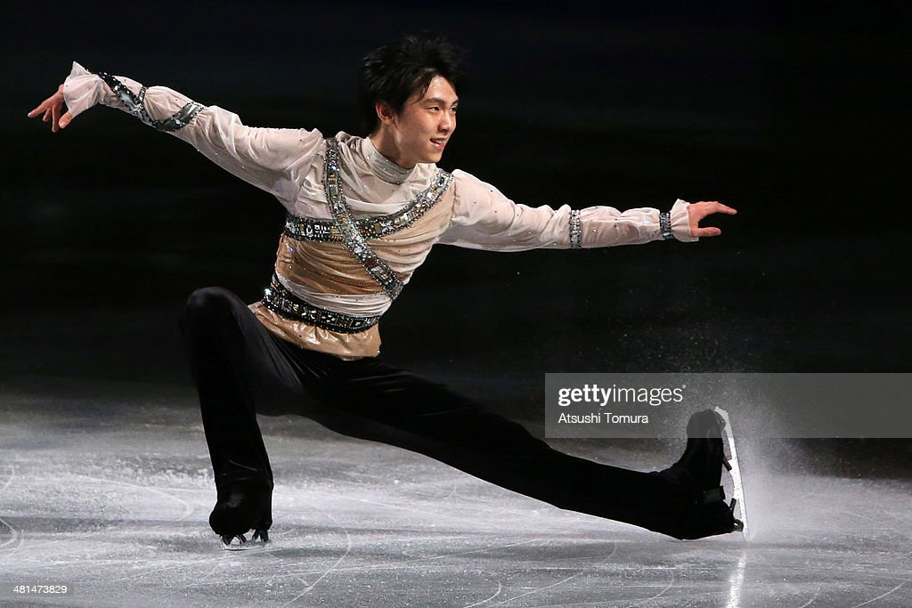 ISU World Figure Skating Championships 2014 - DAY 5 : News Photo
