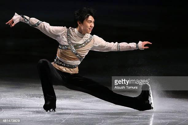 Yuzuru Hanyu of Japan performs his routine in the exhibition during ISU World Figure Skating Championships at Saitama Super Arena on March 30, 2014...