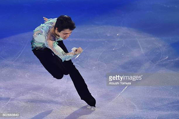 Yuzuru Hanyu of Japan performs his routine in the exhibition on the day four of the 2015 Japan Figure Skating Championships at the Makomanai Ice...