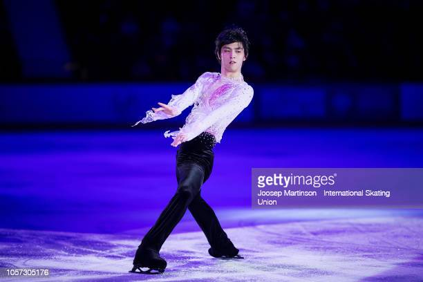 Yuzuru Hanyu of Japan performs in the Gala Exhibition during day three of the ISU Grand Prix of Figure Skating at the Helsinki Arena on November 4...