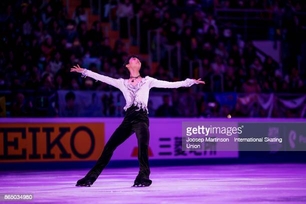 Yuzuru Hanyu of Japan performs in the Gala Exhibition during day three of the ISU Grand Prix of Figure Skating Rostelecom Cup at Ice Palace Megasport...
