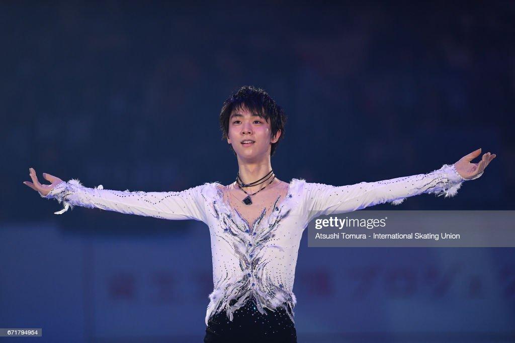 ISU World Team Trophy - Japan Day 4 : ニュース写真