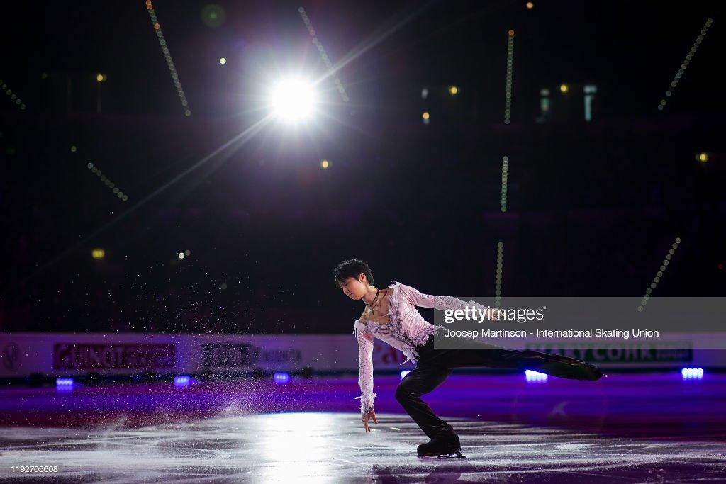 ISU Grand Prix of Figure Skating Final Senior & Junior : News Photo