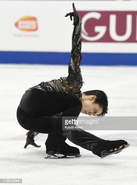 Yuzuru Hanyu of Japan performs in the men's free program at the world figure skating championships at Saitama Super Arena near Tokyo on March 23 2019...
