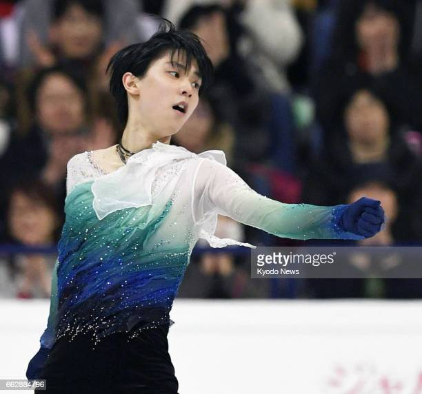 Yuzuru Hanyu of Japan performs in the men's free program during the figure skating world championships in Helsinki on April 1 2017 Hanyu won the...