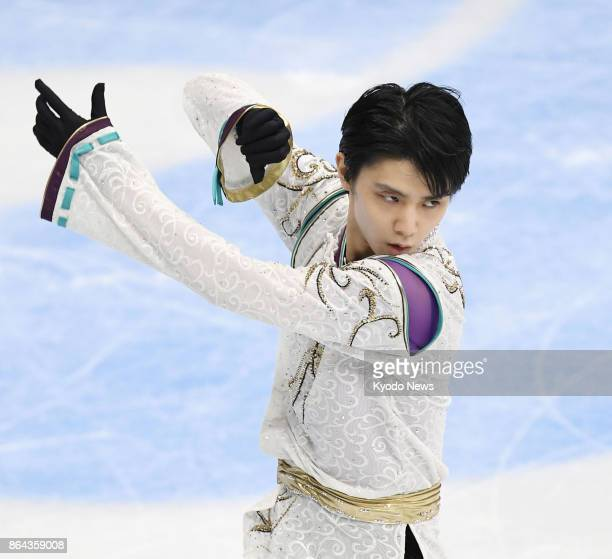 Yuzuru Hanyu of Japan performs in the men's free skate at the Grand Prix figure skating seasonopening Rostelecom Cup in Moscow on Oct 21 2017 Hanyu...