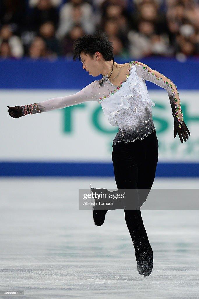 Yuzuru Hanyu of Japan performs in the men's free skating during All Japan Figure Skating Championships at Saitama Super Arena on December 22, 2013 in Saitama, Japan.