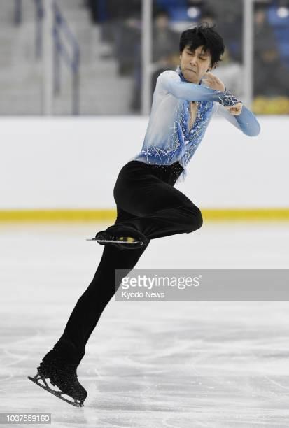 Yuzuru Hanyu of Japan performs in the men's short program at the Autumn Classic International in Oakville Canada on Sept 21 2018 ==Kyodo