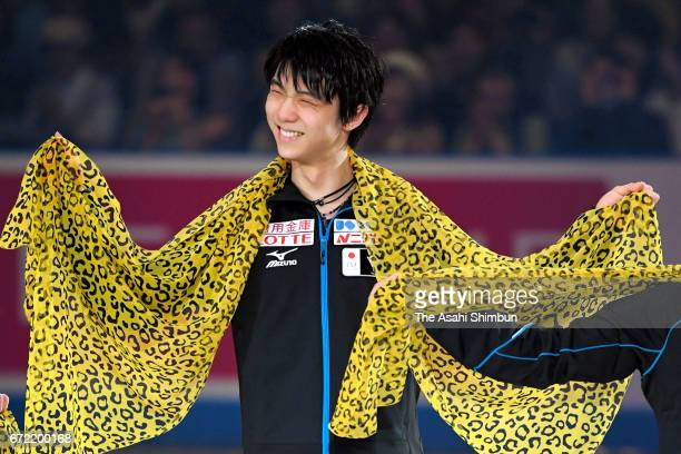 Yuzuru Hanyu of Japan performs PPAP at the gala exhibition during day four of the ISU World Team Trophy at Yoyogi Nationala Gymnasium on April 23...