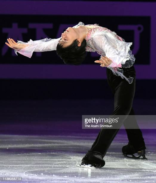 Yuzuru Hanyu of Japan perfroms during the exhibition gala on day five of the 2019 ISU World Figure Skating Championships at Saitama Super Arena on...