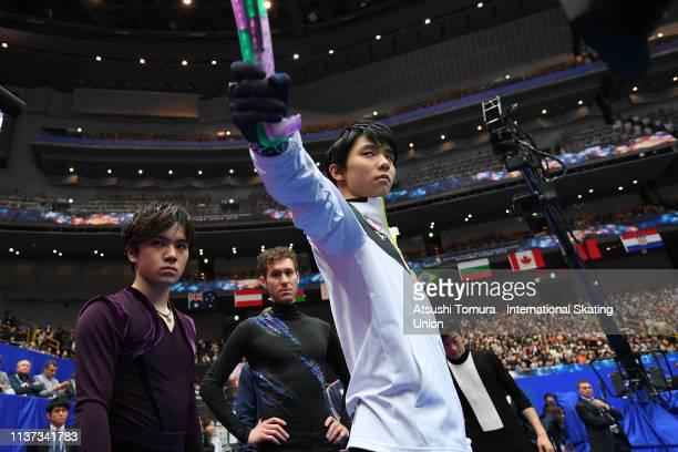 Yuzuru Hanyu of Japan prepares before the Men short program during day 2 of the ISU World Figure Skating Championships 2019 at Saitama Super Arena on...