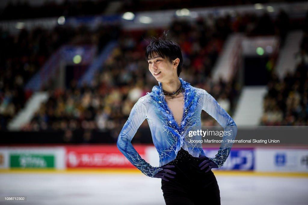 ISU Grand Prix of Figure Skating - Helsinki : News Photo