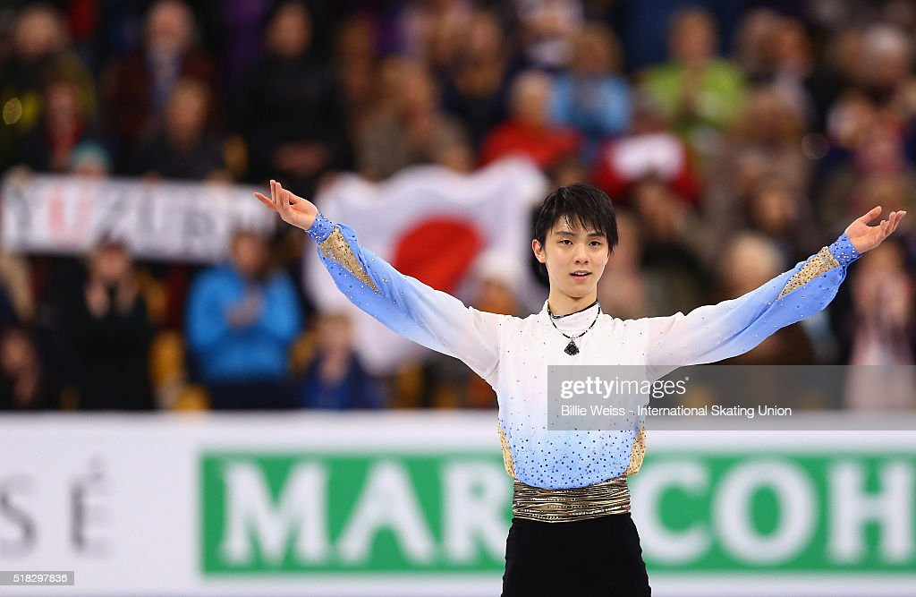 ISU World Figure Skating Championships 2016 - Day 3 : Fotografía de noticias