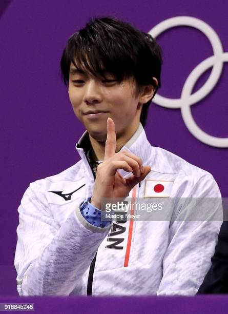 Yuzuru Hanyu of Japan reacts after competing during the Men's Single Skating Short Program at Gangneung Ice Arena on February 16 2018 in Gangneung...
