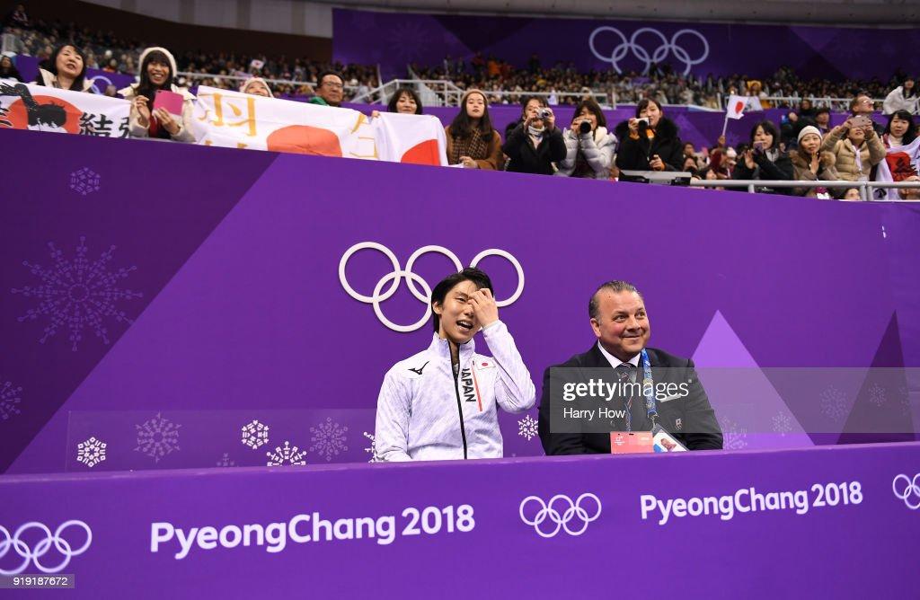 Figure Skating - Winter Olympics Day 8 : Nachrichtenfoto