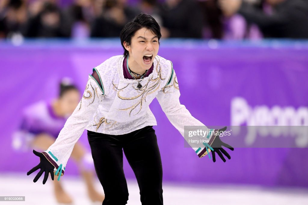 Figure Skating - Winter Olympics Day 8
