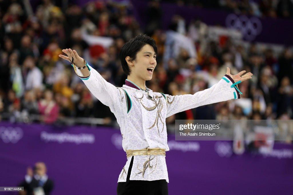 Figure Skating - Winter Olympics Day 8 : ニュース写真