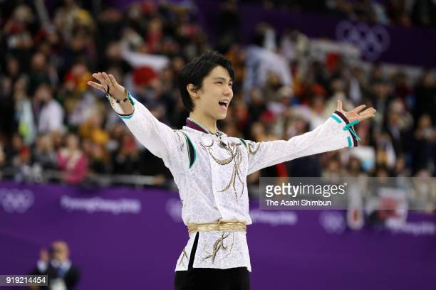 Yuzuru Hanyu of Japan reacts after competing in the Figure Skating Men's Single Free Skating on day eight of the PyeongChang 2018 Winter Olympic...